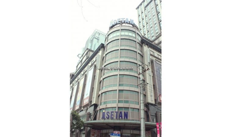 Shanghai Westgate Mall in Nanjing Road